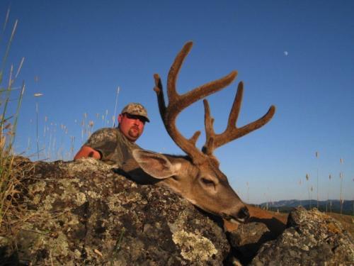 2012 deer hunt 20130130 1617216267